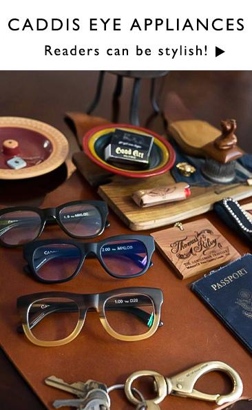 caddis eye appliances get stylish readers